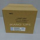 【NEC】NP21LP原封包原廠投影機燈...