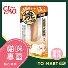 CIAO 鰹魚燒魚柳條 幼貓用【TQ MART】