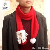 聖誕服飾 創意聖誕節保暖老人雪人麋鹿圍脖送兒童朋友聖誕圍巾 聖誕狂歡節