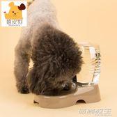 交換禮物 聖誕 狗狗飲水器自動喂食器泰迪喝水器貓咪飲水機喂水壺喝水碗座式狗碗      時尚教主