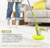 電動清潔刷 二代充電無線電動旋轉拖把地板打蠟機家用清潔前擦玻璃瓷磚拖地刷 生活主義