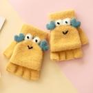 兒童手套 冬季寶寶半指女童保暖幼兒園小朋友女孩男童可愛卡通螃蟹【快速出貨八折搶購】