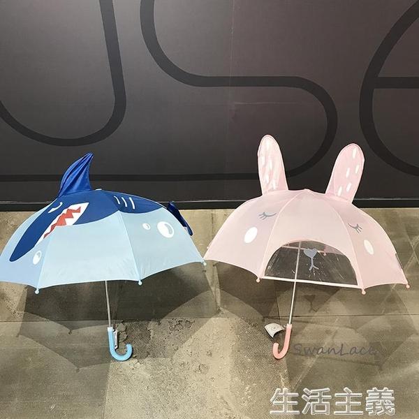 雨傘 韓國同步心選立體卡通鯊魚兒童兔子透明晴雨傘 生活主義