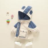 兒童外套男寶寶秋裝3嬰兒衣服4秋季2小童1周歲洋氣男童外套春秋款 設計師生活