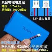3.7v鋰電池聚合物大容量4.2伏可充電通用內置電芯1000mAh廠家直銷 1995生活雜貨NMS