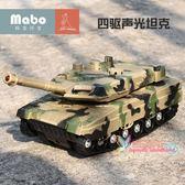 坦克模型 兒童玩具坦克車模型仿真越野履帶式裝甲車戰車男孩四驅慣性玩具車 2色