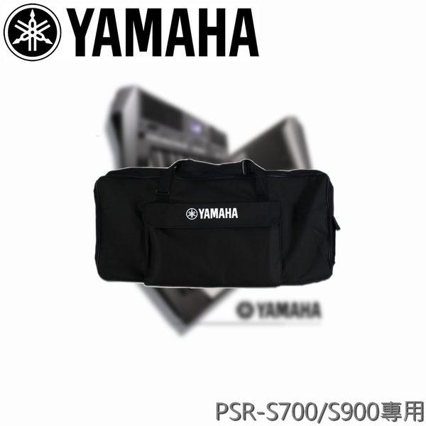 【非凡樂器】山葉Yamaha Scfll電子琴袋 PSR-S700/S900專用