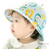 嬰兒漁夫帽 嬰兒帽子3-6-12個月男女寶寶帽子遮陽帽大簷太陽帽防曬漁夫帽春夏 全館免運