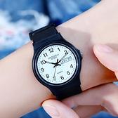 手錶 兒童手錶指針式電子錶男女防水防摔運動潮流初高中小學生考試專用【八折搶購】