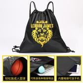 籃球包 籃球袋訓練收納抽繩束口袋子詹姆斯裝備雙肩背包學生男便攜【快速出貨】