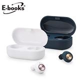 【E-books】SS21 真無線美型藍牙5.0耳機-藍