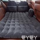 充氣床車載充氣床睡覺旅行床墊轎車SUV車內后排后座睡墊氣墊床汽車用品LX 愛丫 免運