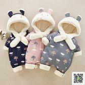 寶寶居家服 新生兒衣服秋冬加厚連身衣3-9個月男寶寶保暖外出抱衣嬰兒冬裝潮1 玫瑰女孩 玫瑰女孩