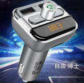 現代車載mp3播放器藍芽接收器汽車音樂隨身碟免提電話點煙器式充電器WY 1件免運