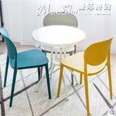餐椅宜家塑料椅子現代簡約辦公電腦椅家用懶人化妝椅時尚加厚靠背椅子 LX曼莎時尚