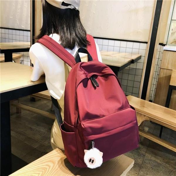 後背包 ins風書包女 韓版高中大學生潮牌森系古著感少女大容量後背包背包
