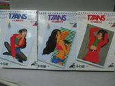 【書寶二手書T8/漫畫書_MAD】17歲美少女_1~3集合售_小谷憲一