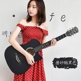 吉他 38寸單板民謠吉他初學者41寸男女生專用新手入門級自學彈唱木吉它 小宅君