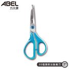 【奇奇文具】力大ABEL 60055-BL 3D弧面防沾黏剪刀 7  (藍色)