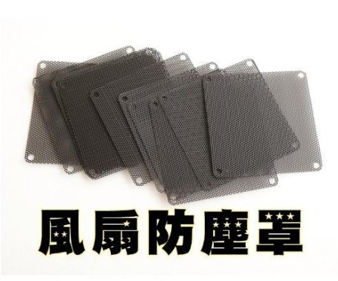 新竹【超人3C】 8CM 8公分 機殼 風扇 濾網 護網 除塵網 防塵 防塵罩 0090187@3Q3