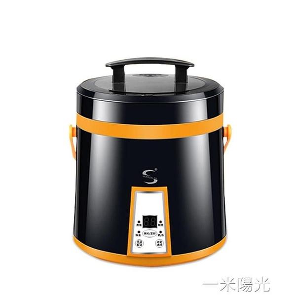 110V小型電飯鍋學生出國便攜留學美國日本加拿大1-3人預約小家電  一米陽光