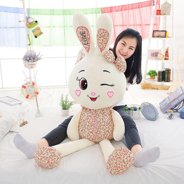 兔子毛絨玩具公仔布娃娃love美人兔超大號可愛兒童女wy【快速出貨八折優惠】