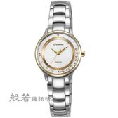 LICORNE 永恆時光真鑽系列 天使光環璀璨手錶-白x金