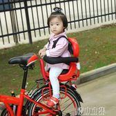自行車兒童座椅後置  寶寶座椅安全電動車自行車後座椅兒童椅YYJ 青山市集