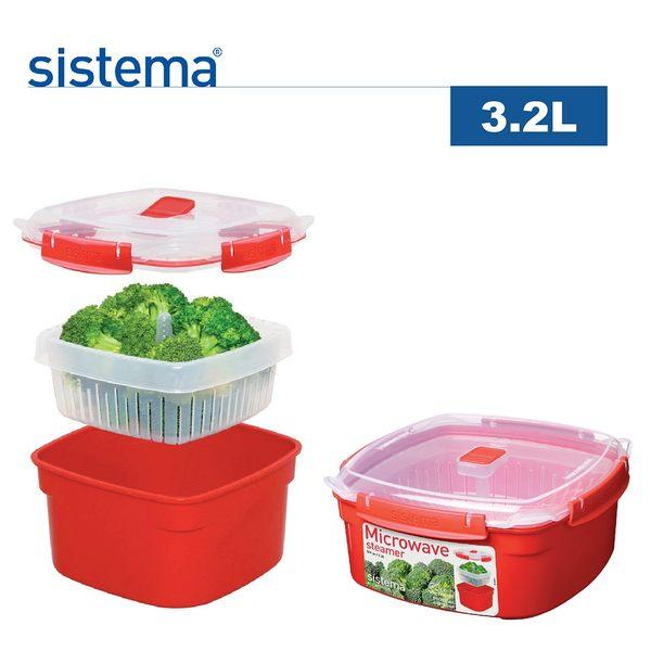 【sistema】紐西蘭進口微波系列方型保鮮盒(3.2L)