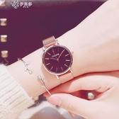 手錶女學生韓版簡約潮流女士手錶防水時尚款新款櫻花伊芙莎