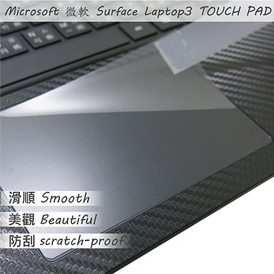 【Ezstick】Microsoft Surface Laptop 3 13.5吋 TOUCH PAD 觸控板 保護