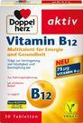 德國-雙心牌Doppel herz 維生素B12(素) -現貨