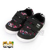 日本 IFME light 輕量系列 黑色 / 碎花 魔鬼氈 小童鞋 NO.R4452