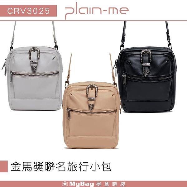 Plain-me 側背包 金馬獎聯名旅行小包 斜背包 多隔層 限定聯名款式 CRV3025 得意時袋