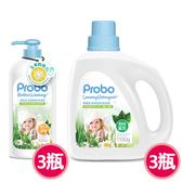 【快潔適】嬰兒清潔組 植萃溫和洗衣精+奶瓶蔬果洗潔精各3瓶