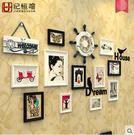 實木照片牆貼紙歐式地中海組合創意相框牆掛牆客廳臥室懸掛相片牆