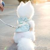 背心式狗狗牽引繩遛狗繩狗鏈背帶幼犬小型犬泰迪比熊博美貓咪用品 快速出貨