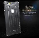 GINMIC 霸道系列 iPhone6/6S i6/6S+ plus 鋁合金 保護殼 手機殼 金屬邊框 防摔殼 PK小惡魔 蘆洲
