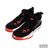 NIKE 女/大童 籃球鞋 JORDAN ZION 1 (GS) 避震 包覆 明星款-DA1352003