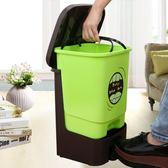 腳踏垃圾桶家用歐式塑料有蓋