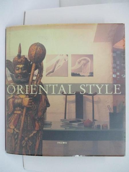 【書寶二手書T8/設計_EF8】Oriental Style