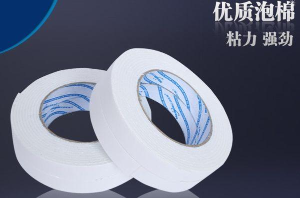 [協貿國際] 強力泡沫布雙面膠帶泡沫海綿膠泡棉膠帶 (10個價)