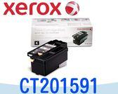 [原廠碳粉匣] Fuji Xerox 富士全錄 CP105b/CP205/CM205b ~CT201591 黑色