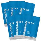 UNIQMAN 螯合鋅 素食膠囊 (30粒/袋)6袋組