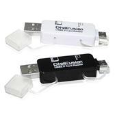 [富廉網] 伽利略 RU063 黑色 Micro USB/USB 雙介面 OTG 讀卡機 [良基電腦]