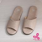 【333家居鞋館】維諾妮卡│優質乳膠室內皮拖鞋-米色