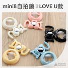 【東京正宗】富士 instant mini 8 專用 近拍鏡 自拍鏡 I LOVE YOU 字樣造型款 共五色 m8a