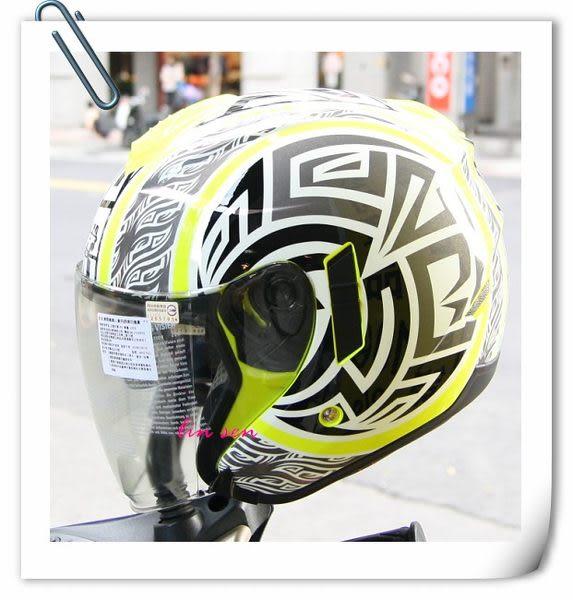 M2R安全帽,FR1,#1/特仕版/螢光黃