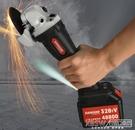 大功率充電式無刷角磨機鋰電切割磨光拋光打磨電動手砂輪手磨工具CY『新佰數位屋』
