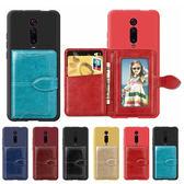 ZenFone6 ZS630KL 小米9 紅米Note7 Y7 pro P30 Pro 華為 nova 3i 商務插卡 透明軟殼 手機殼 訂製